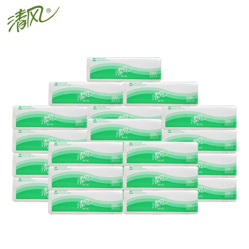 清风抽纸擦手纸商务酒店公司家用卫生厕所纸200张16包旗舰店