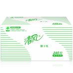 清风擦手纸加厚240抽20包纸巾抽纸商务酒店公司可用卫生纸官网