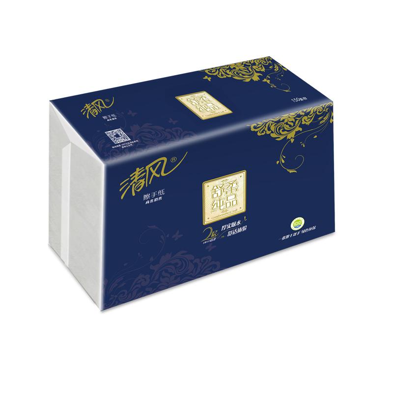 清风擦手纸2层150抽20包抽纸商务酒店公司可用卫生纸整箱实惠装