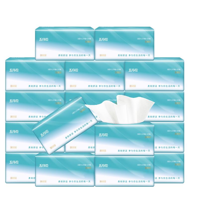 五月花纸巾抽纸3层140抽18包面巾纸卫生纸餐巾纸家用家庭实惠装