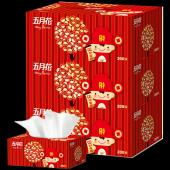 五月花硬盒婚庆抽纸结婚纸巾婚礼餐巾纸婚宴卫生纸大红色喜庆箱装