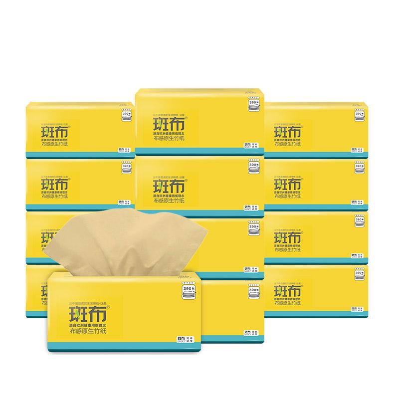 斑布竹浆本色家用纸巾抽纸不漂白卫生餐面巾实惠装130抽16包/整箱