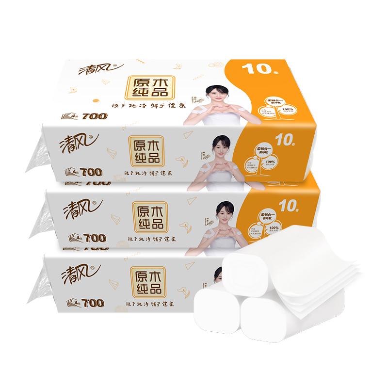 清风原木无芯卷纸30卷厕纸手纸卫生纸巾厕所纸家用实惠装整箱