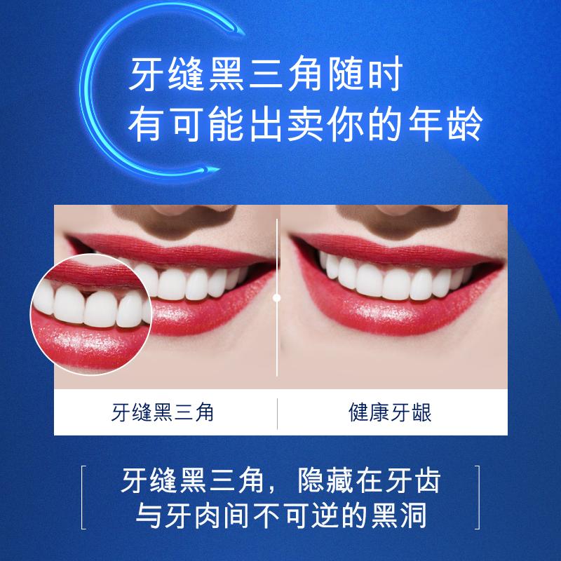 高露洁奇绩修护牙膏含氨基酸精华滋养牙龈减少牙结石形成修护口腔