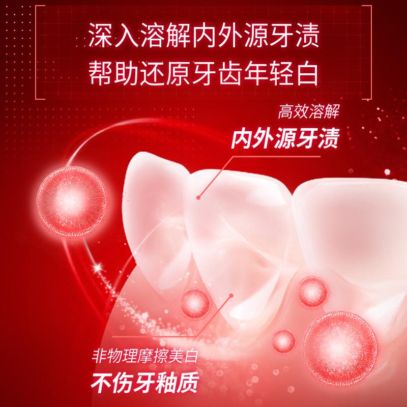 高露洁活性酵素进口美白牙膏去牙黄烟渍亮白洁白牙齿防蛀清新B