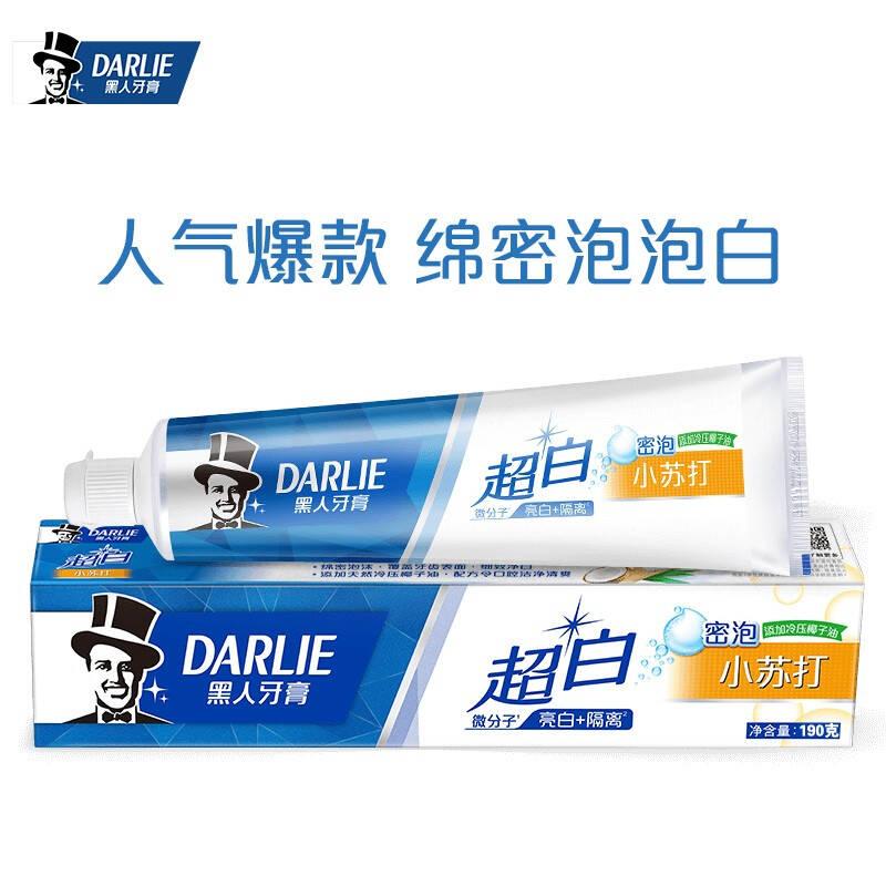 黑人(DARLIE)超白密泡小苏打美白牙膏190g 食品级小苏打 淡黄祛牙渍.(新老包装随机发放)