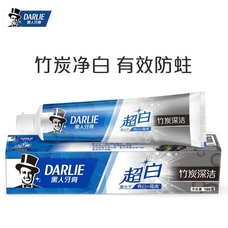 黑人(DARLIE)超白竹炭深洁牙膏190g 祛牙渍 亮白牙齿.(新老包装随机发放)