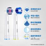 OralB/欧乐B德国博朗感应充电动牙刷D12软毛防水旋转清洁成人正品