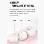 电动冲牙器便携式智能洗牙器牙结石水牙线家用口腔清洁神器洗牙机