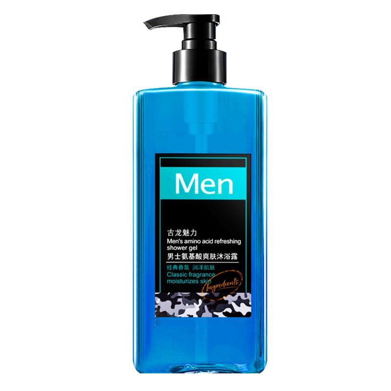 男士古龙香水沐浴露持久留香氨基酸沐浴乳洗发水洗浴套装去痘去屑
