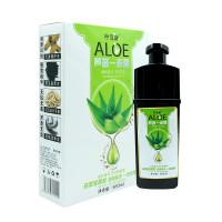 丝发康染发剂膏威蒂娜芦荟一支黑植物天然无刺激一洗黑泡泡洗发水