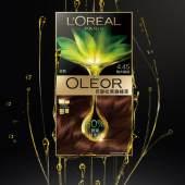 巴黎欧莱雅染发剂自己在家染发黑色植物精华油女染发膏官方旗舰店