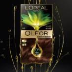 【预售】欧莱雅染发剂自己在家染发膏自然遮白黑色植物精华油正品