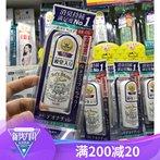 日本Deonatulle殿堂止汗石软膏腋下干爽止汗味去汗味止汗剂20g