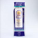 日本止汗石长效去汗味Deonatulle殿堂腋下消臭石剂膏露