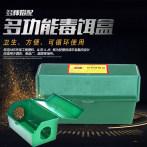 毒饵站 鼠饵灭鼠颗粒药投放盒室内塑料外毒鼠器诱饵多功能老鼠屋
