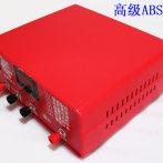 新型电猫捕鼠器高压家用电子灭鼠器机全自动12V220V通用猫