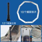 配件 电子捕鼠器高压百变捕鼠栏铁片布线支架配合捕鼠器使用