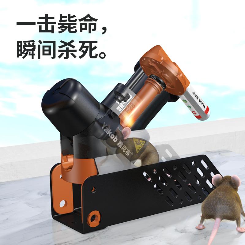 捕鼠器神器全自动老鼠神器电猫灭鼠老鼠克星笼子夹连续抓鼠一窝端