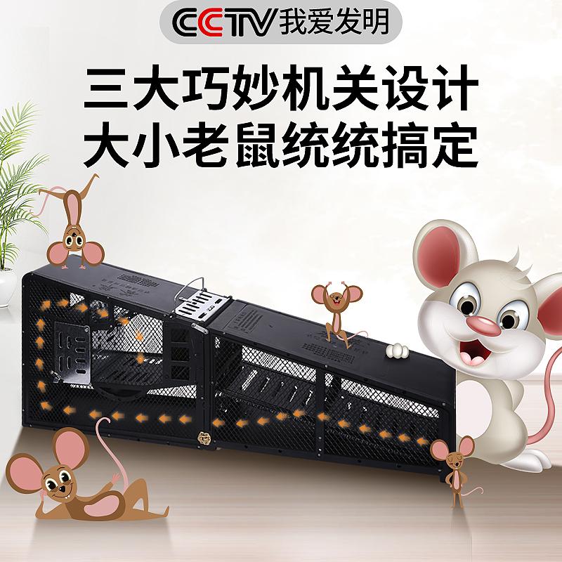 捕鼠神器灭鼠老鼠一窝端克星连续捕鼠器全自动家用捉扑抓老鼠笼子