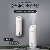 自动香薰机家用定时喷香机酒店扩香机卫生间除臭智能精油香氛机器