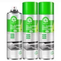 【3瓶】橙乐工坊厨房重油污净500ml*3多功能泡沫清洁剂油烟机清洗