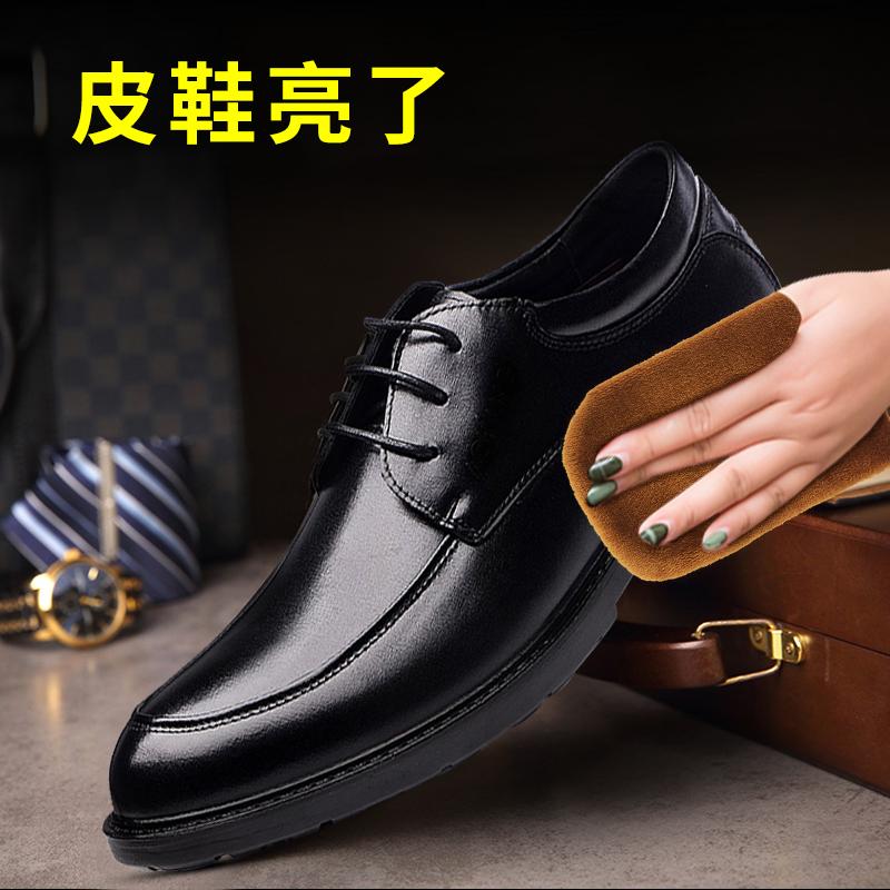能臣真皮保养油无色皮鞋油棕色男黑女家用清洁通用擦鞋非神器刷