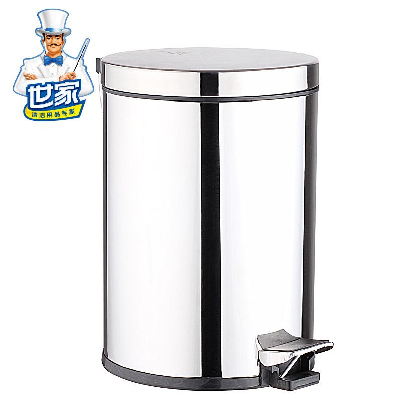 世家不锈钢垃圾桶 时尚创意家用客厅 脚踩脚踏式翻盖垃圾筒带盖5L