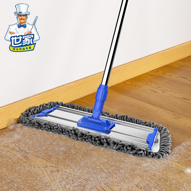 世家合金博士450平板拖把送拖布家用一拖净平拖木地板干湿除尘推
