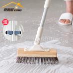 奇丽屋进口地板刷清洁刷瓷砖刷浴室刷地刷子卫生间长柄硬毛户外刷