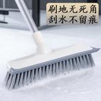 卫生间地板刷带刮水一体长柄硬毛刮条浴室清洁器厕所瓷砖刷地刷子