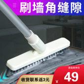 卫生间刷地刷子长柄硬毛地板刷神厕所不弯腰清洁刷浴室墙面缝隙器
