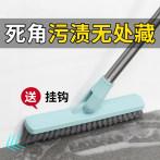 墙面地板刷家用卫生间硬毛长柄刷无死角清洁刷缝隙浴室厕所瓷砖地