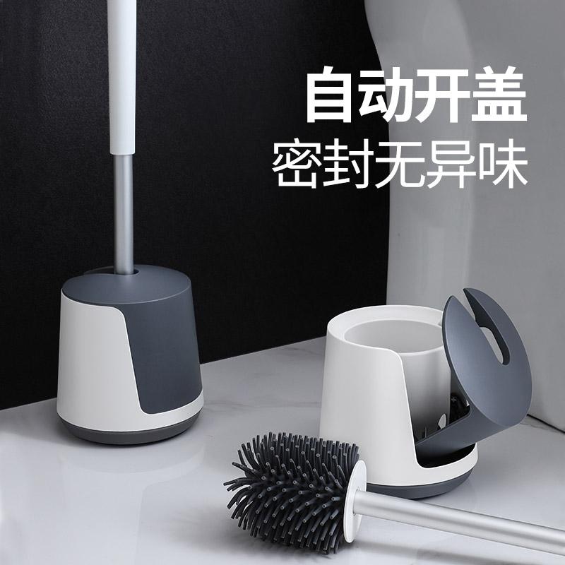 马桶刷套装家用无死角卫生间清洁神器挂墙式带底长柄洗刷厕所刷子