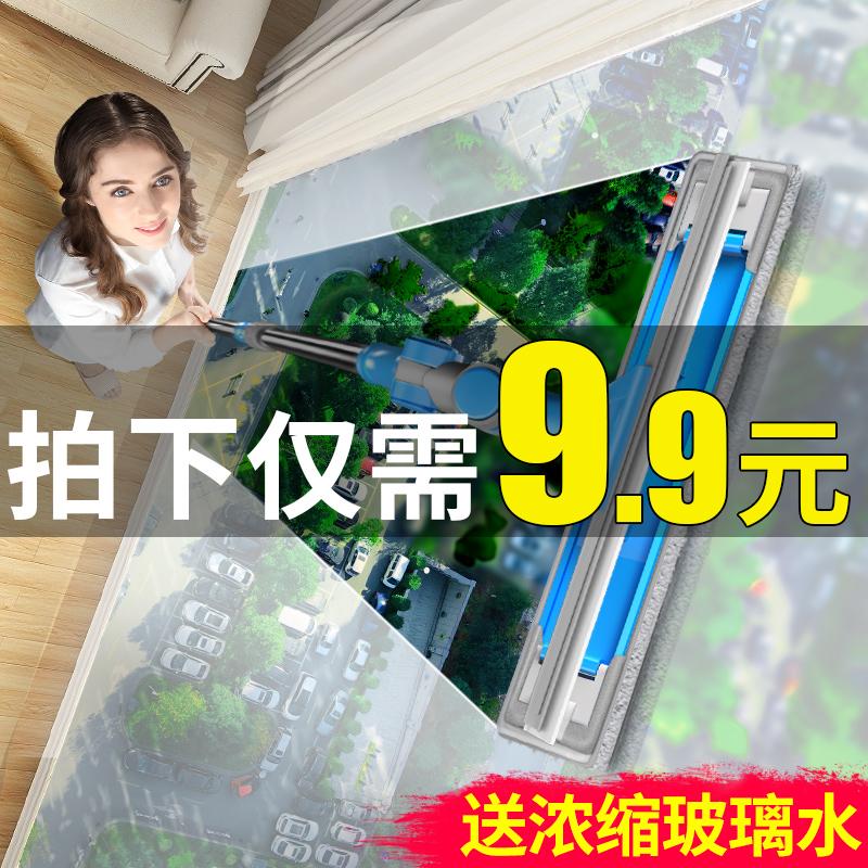 擦玻璃神器家用伸缩杆双面擦窗搽刷刮洗器高楼清洁清洗窗户工具