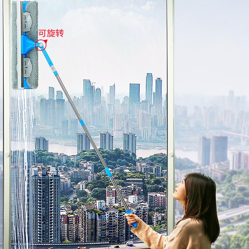擦玻璃神器家用伸缩杆高楼窗户清洁工具双面玻璃洗清刮水器搽窗器