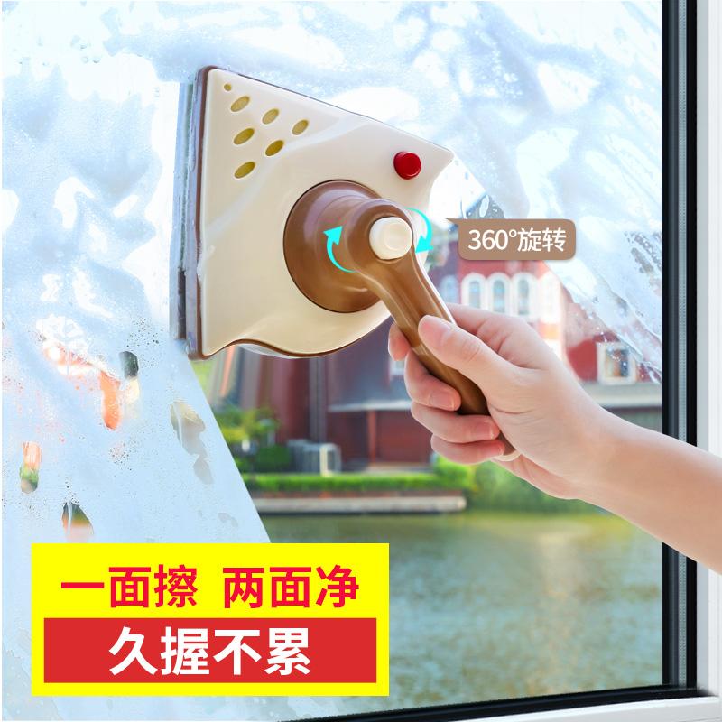 擦玻璃神器家用单层玻璃清洗器擦高楼搽窗户清洗清洁工具高层刮水