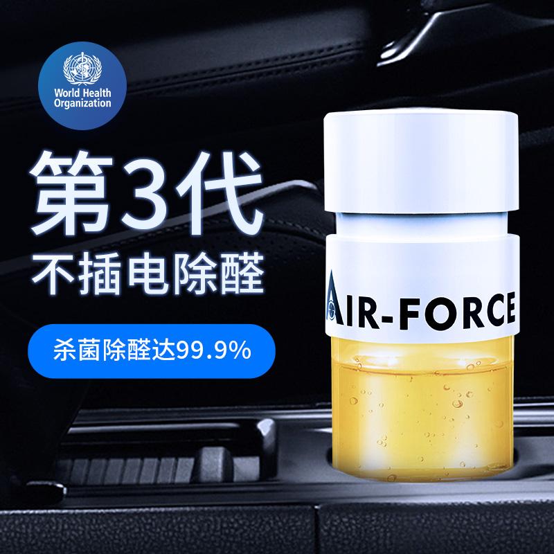 车载竹炭包汽车用除异味除甲醛活性炭新车专用去味碳车内除味用品