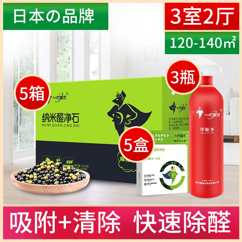 甲醛清除剂家用活性炭包除甲醛竹炭包活性炭包除味强力型净化空气