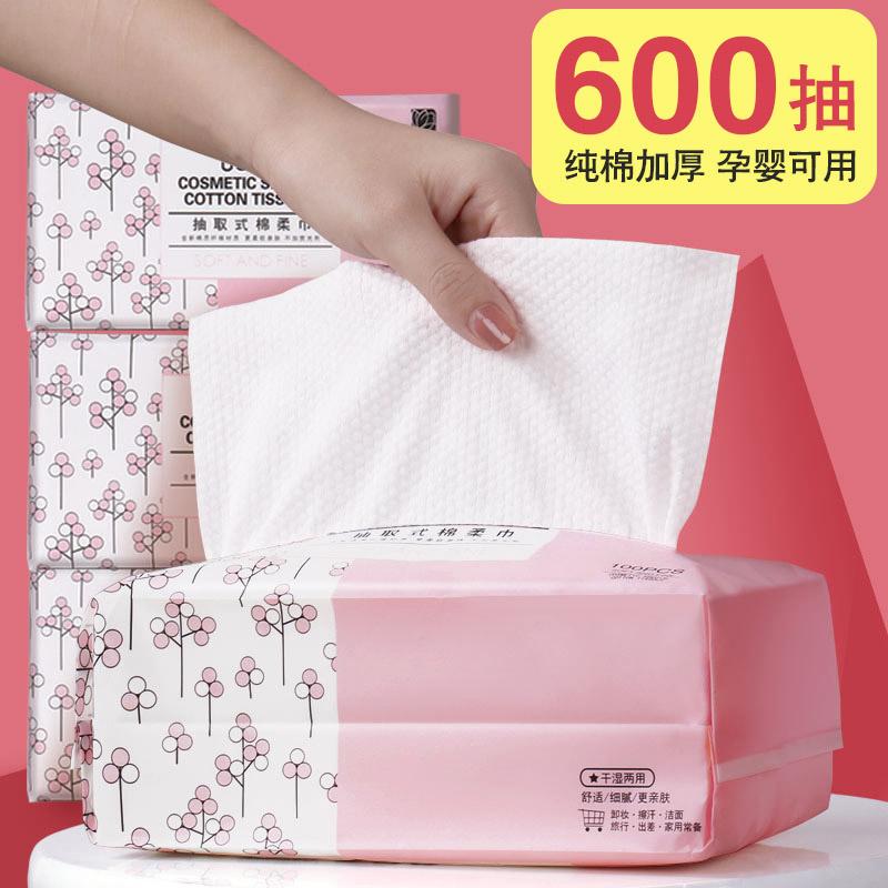 欧凯曼一次性洗脸巾纯棉面巾纸珍珠棉加厚女美容院洁面巾6包一箱