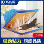 粘鼠板强力加诱饵加大加厚老鼠贴捕鼠黏老鼠胶神器正品家用一窝端