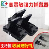 3只装驱老鼠夹捕鼠器家用灭鼠神器自动抓杀捕除鼠夹子强力耗子夹