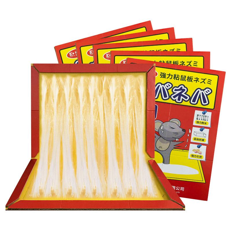 粘鼠板强力老鼠黏贴板捕鼠胶沾鼠一窝端神器超强家用正品加大加厚