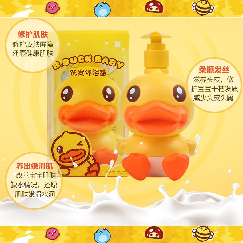 鳄鱼宝宝小黄鸭泡泡洗发水沐浴露二合一婴儿童专用山茶油护肤300g