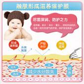 croco baby/鳄鱼宝宝橄榄儿童泡泡洗发水沐浴露二合一樱桃味300g