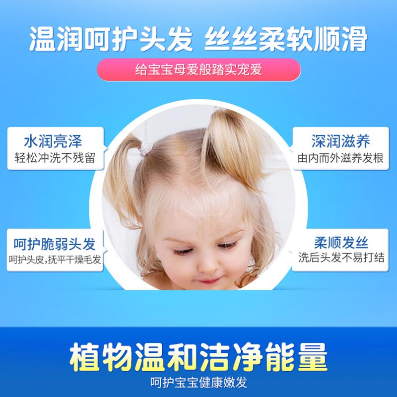 鳄鱼宝宝深层滋润洗发水婴儿童专用洗头膏男孩女孩柔顺不打结650g