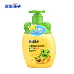 青蛙王子儿童洗发沐浴二合一正品小孩宝宝专用洗护沐浴露洗发水