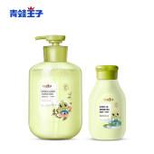 青蛙王子儿童洗发沐浴露二合一婴幼儿专用洗护用品宝宝润肤沐浴露