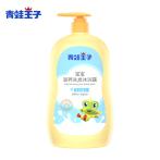 青蛙王子旗舰店儿童洗发沐浴露二合一温和配方牛奶精华宝宝洗发水