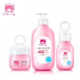 红色小象儿童洗护三件套儿童洗发沐浴露